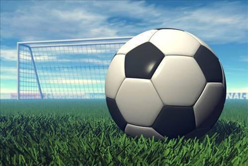 Dünyanın En İyi Futbol Takımlarının Listesi #iffhs