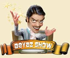 Beyaz Show / Murat Dalkılıç Bir Hayli Klip Şakası
