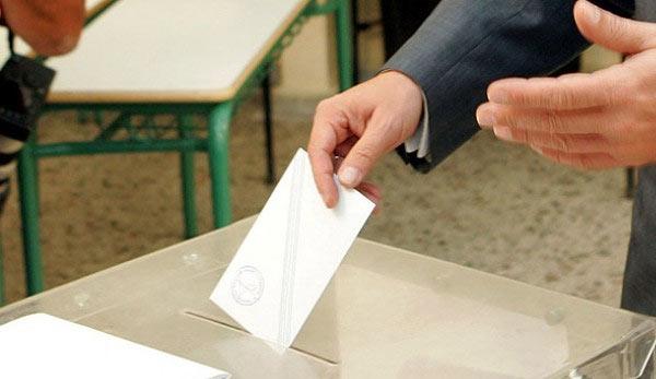 Oy Pusulası Parti Sıralaması Nasıl? AKP CHP MHP Kaçıncı Sırada?