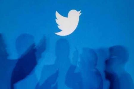 Twitter Türkiye Ofisi Nerede / Ulaşım?